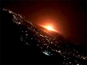 Tahran'da patlama: 'Askeri üste meydana geldi' iddiası