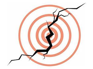 Bingöl'de 4.1 büyüklüğünde korkutan deprem