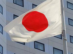 Japonya'dan Türkiye'ye vize kararı