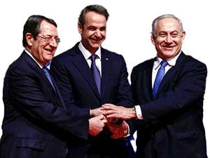 Yunanistan, Kıbrıs ve İsrail'den Doğu Akdeniz çağrısı