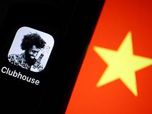 Çin hükümeti, Clubhouse'a erişimi engelledi