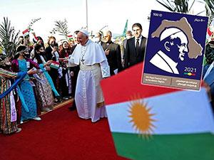 Hewler'den Ankara'ya 'pul' yanıtı