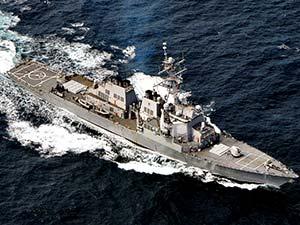 ABD destroyeri Karadeniz'e giriş yaptı, Rusya Donanması takibe aldı