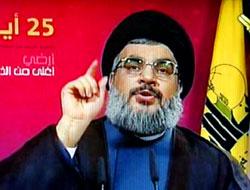 Nasrallah: İngiltere savaş suçlularını koruyor