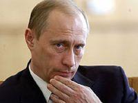 Putin market denetledi!