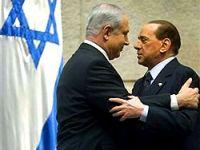 İsrail'in tercihi: İtalya veya İspanya