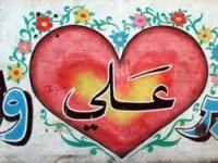 Gazze duvarları rengarenk!