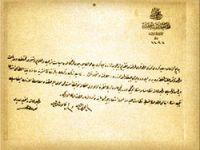 "1909 yılında ""Saidi Kürdi"" şimdi ""Saidi Nursi"" neden?"