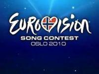 Eurovision'da maNga ikinci oldu