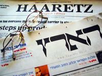 İsrail yeni uyanıyor!