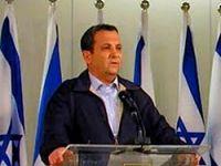 İsrail'in BM'den şok isteği!