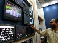 Fransa Hamas'ın TV yayınını durdurdu