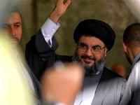 Erdoğan'dan Nasrallah'a başsağlığı