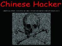 Çinli hackerler, Türk Büyükelçiliği'nin sitesini hackledi