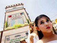 Gazze'ye Mavi Marmara Anıtı