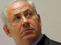 Netanyahu'nun kaseti çıktı