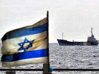 İsrail: Lübnan gemisi yaklaşırsa vururuz