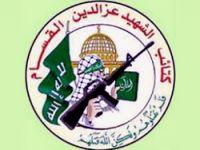 Hamas komutanının evinde patlama