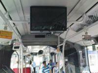 Metrobüslerde TV yayını başladı