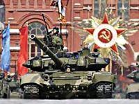 Rusya Ermenistan'la askeri üste anlaştı