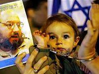 İsrail ile ABD arasında casus pazarlığı