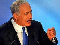 İsrail, UNESCO'ya savaş açtı