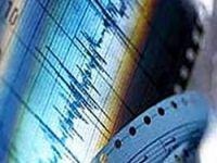 Meksika'da 7,2 büyüklüğünde deprem