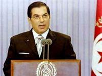 Tunus'tan kaçan Bin Ali, Cidde'de