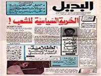 Gazeteciler kendi devrimlerini yaptı