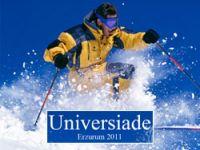 Universiade resmen başladı