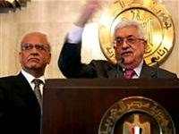 Filistin kabinesi istifa etti