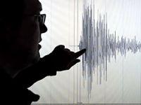 Japonya depremi, Türkiye'yi etkiler mi?