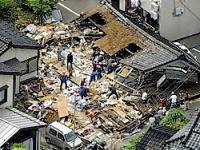 Japonya'da nükleer patlama: 1 kişi öldü