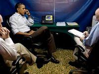 Bu da Obama'nın çadırı!