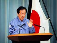 Japonya Başbakanı'ndan nükleer özür!