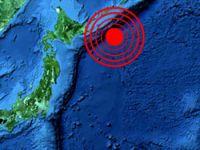 Japonya'da 7,1 büyüklüğünde deprem