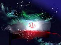 İran'da bilim adamına suikast!