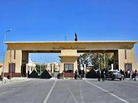 Mısır, Refah kapısını açıyor!