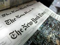 New York Times: Operasyon YPG ile varılan mutabakatla gerçekleşti