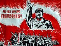 Çin, dev arşivlerini dünyaya açtı