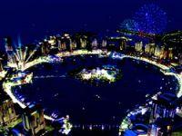 Dünyanın en zengin ülkesi Katar