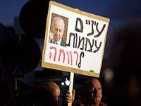 İsrail'de 250 bin kişi sokağa döküldü