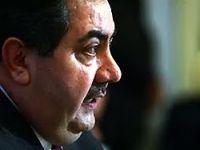 Irak Türkiye'ye protesto notası verdi