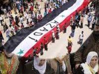 Suriye'de 45 bin Kürt'e vatandaşlık hakkı