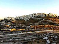 İsrail'den yeni yerleşim kararı