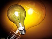 Elektriğe şok zam: yüzde 8,1