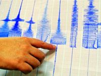 Van'da 5.2'lik deprem