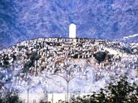 Kutsal topraklarda arafat heyecanı