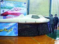 İran ABD 'casus uçağı'nı kopyaladı!