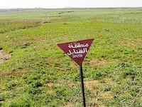 Mayınlı arazide 17 milyon varil petrol